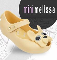 Mini Melissa Ultragirl