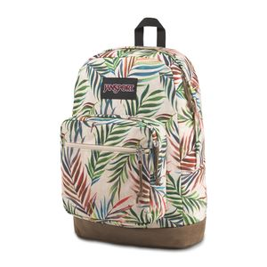 TZR6-Jansport-Right-Pack-Expressions-PaintedPalms-6B3-Variacao2